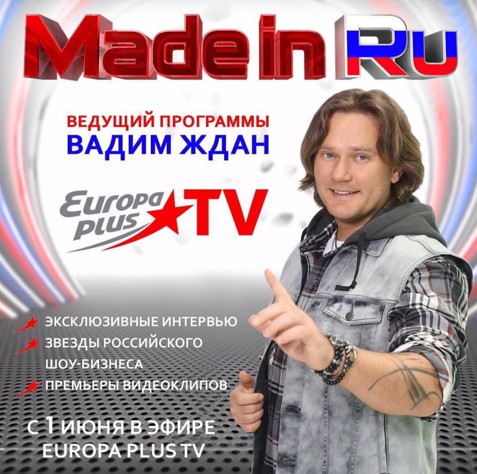 Теле-радио ведущий